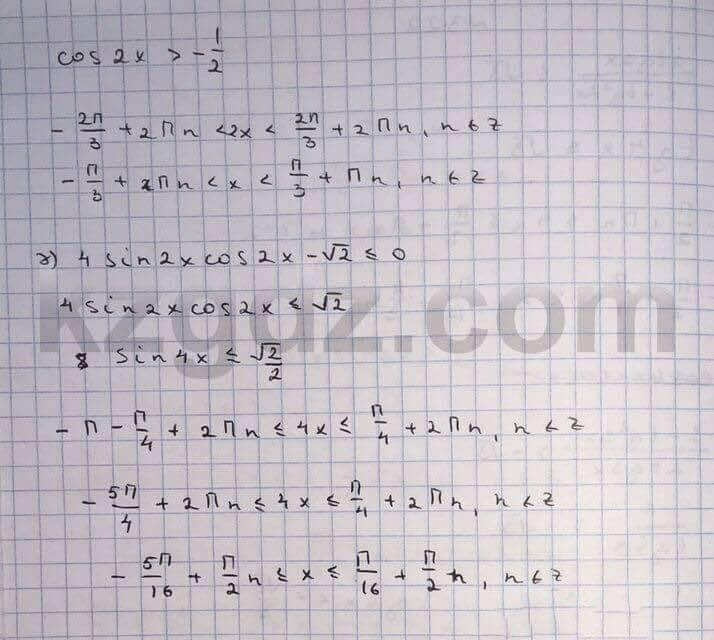 Алгебра Абылкасымова 10 класс Общетвенно-гуманитарное направление  Упражнение 323