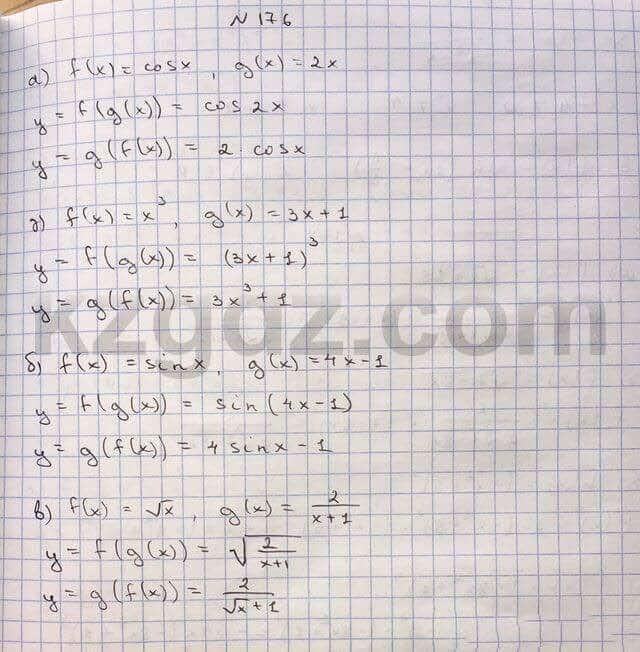 Алгебра Абылкасымова 10 класс Общетвенно-гуманитарное направление  Упражнение 176