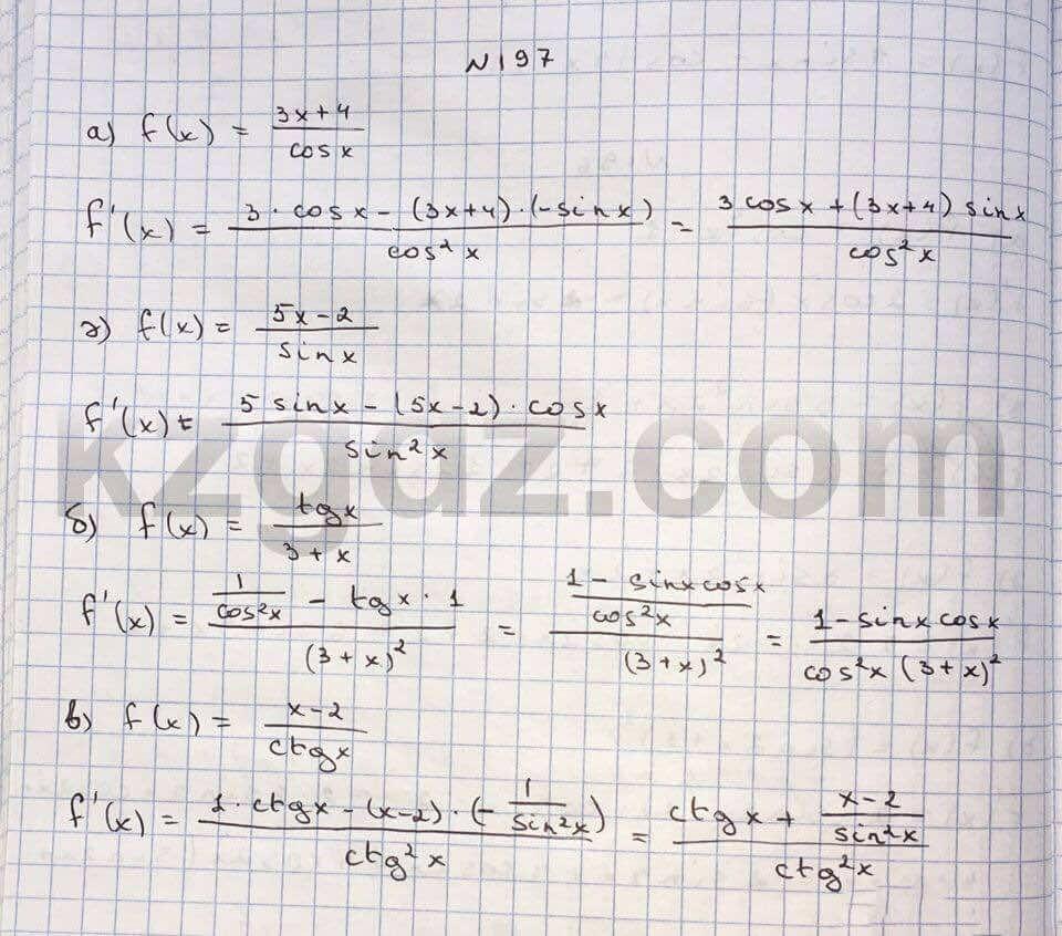 Алгебра Абылкасымова 10 класс Общетвенно-гуманитарное направление  Упражнение 197