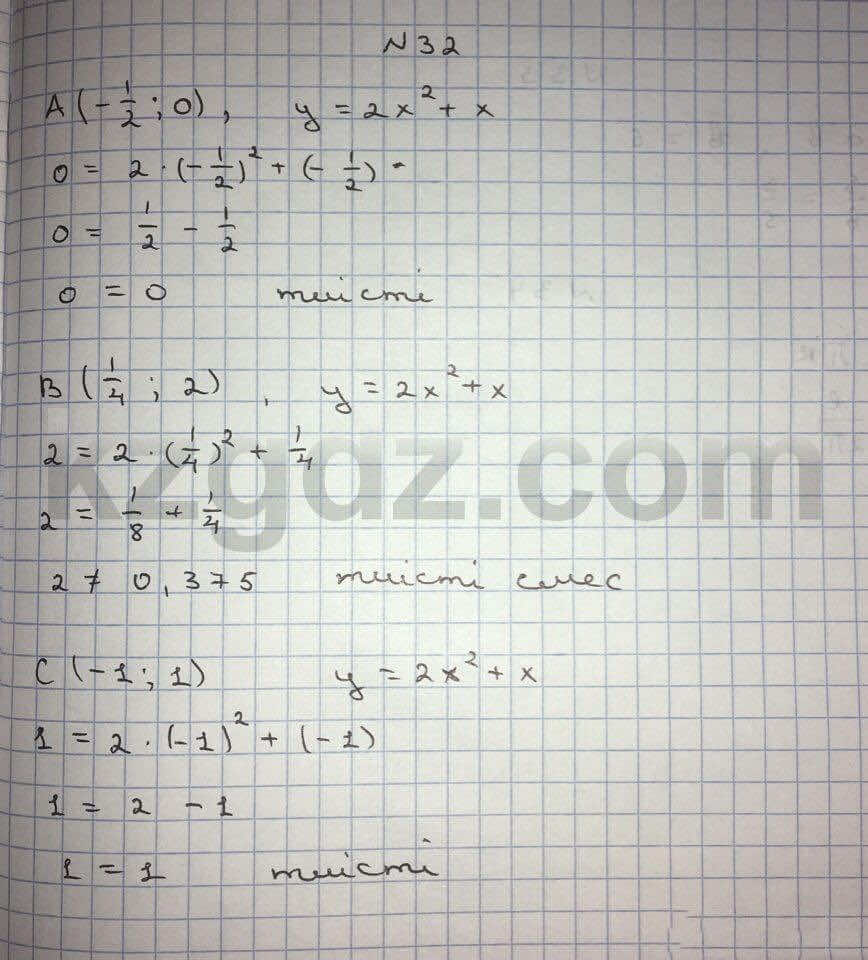 Алгебра Абылкасымова 10 класс Общетвенно-гуманитарное направление  Упражнение 32