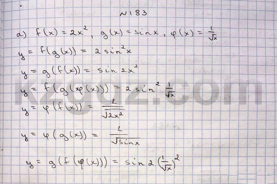 Алгебра Абылкасымова 10 класс Общетвенно-гуманитарное направление  Упражнение 183