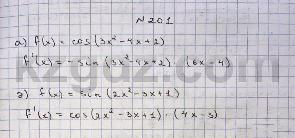 Алгебра Абылкасымова 10 класс Общетвенно-гуманитарное направление  Упражнение 201