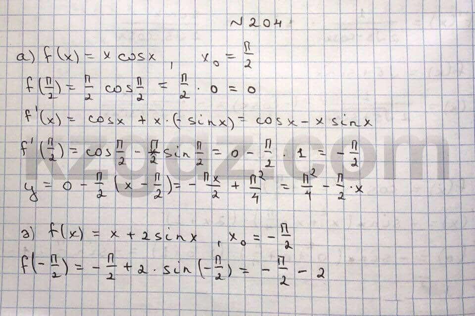 Алгебра Абылкасымова 10 класс Общетвенно-гуманитарное направление  Упражнение 204