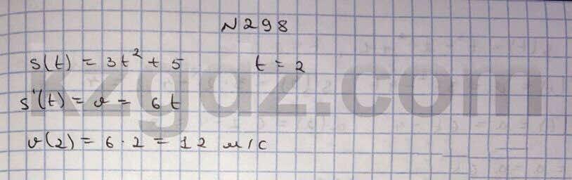 Алгебра Абылкасымова 10 класс Общетвенно-гуманитарное направление  Упражнение 298
