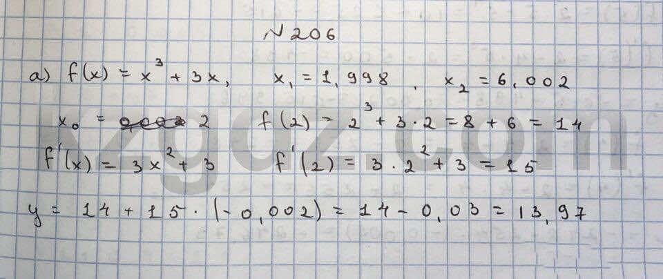 Алгебра Абылкасымова 10 класс Общетвенно-гуманитарное направление  Упражнение 206
