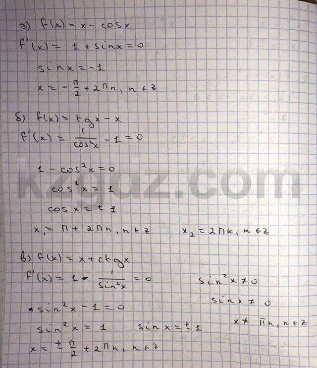 Алгебра Абылкасымова 10 класс Общетвенно-гуманитарное направление  Упражнение 318