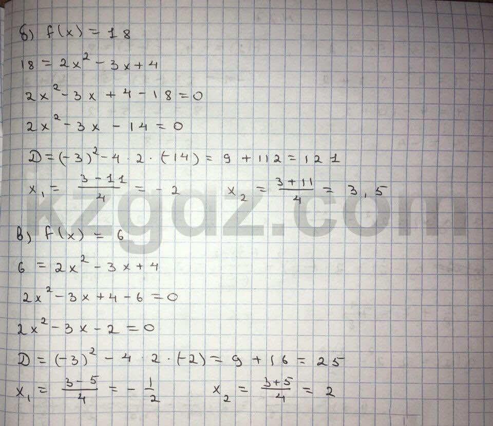 Алгебра Абылкасымова 10 класс Общетвенно-гуманитарное направление  Упражнение 25