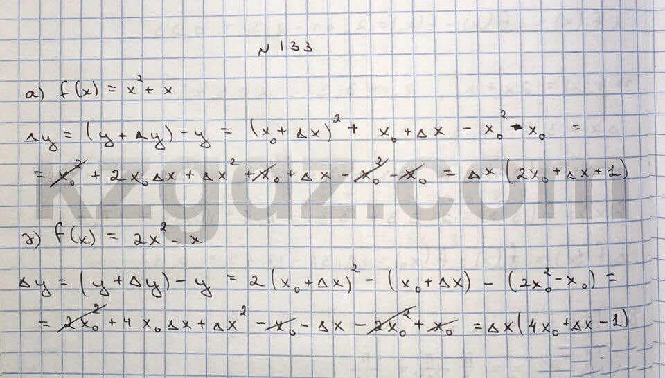 Алгебра Абылкасымова 10 класс Общетвенно-гуманитарное направление  Упражнение 133