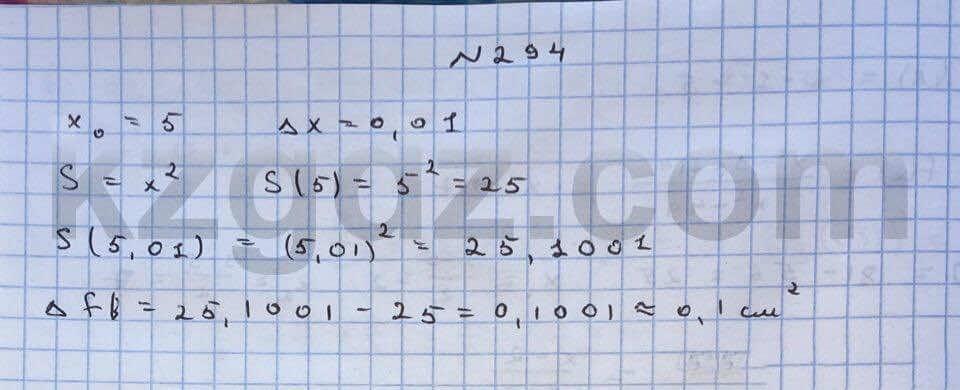 Алгебра Абылкасымова 10 класс Общетвенно-гуманитарное направление  Упражнение 294