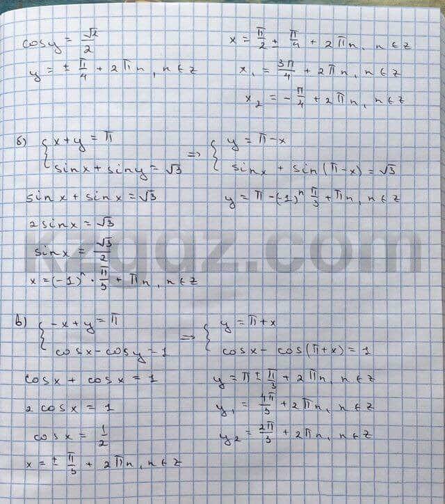 Алгебра Абылкасымова 10 класс Общетвенно-гуманитарное направление  Упражнение 107
