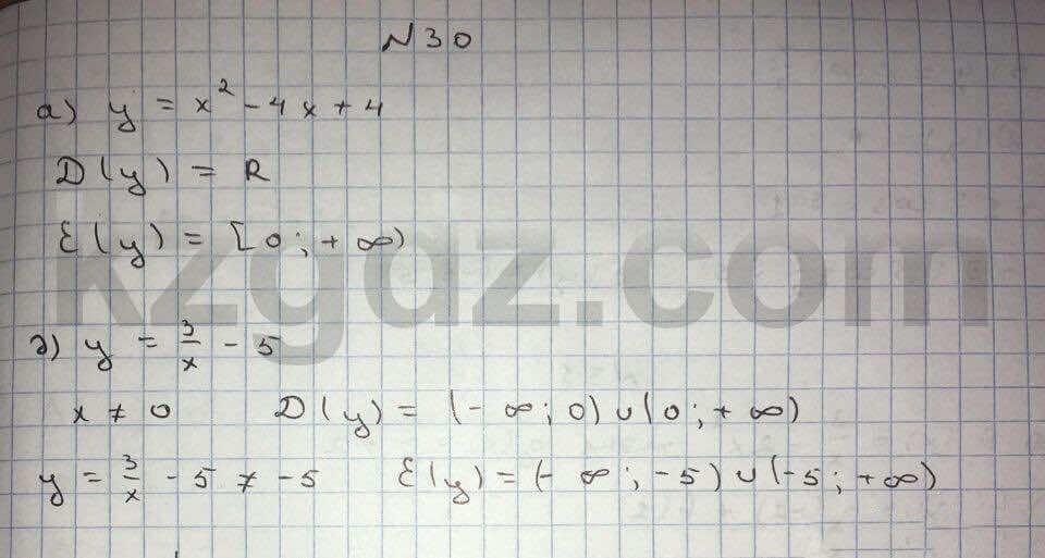 Алгебра Абылкасымова 10 класс Общетвенно-гуманитарное направление  Упражнение 30