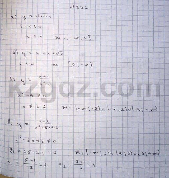 Алгебра Абылкасымова 10 класс Общетвенно-гуманитарное направление  Упражнение 331