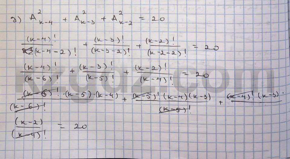 Алгебра Абылкасымова 10 класс Общетвенно-гуманитарное направление  Упражнение 277
