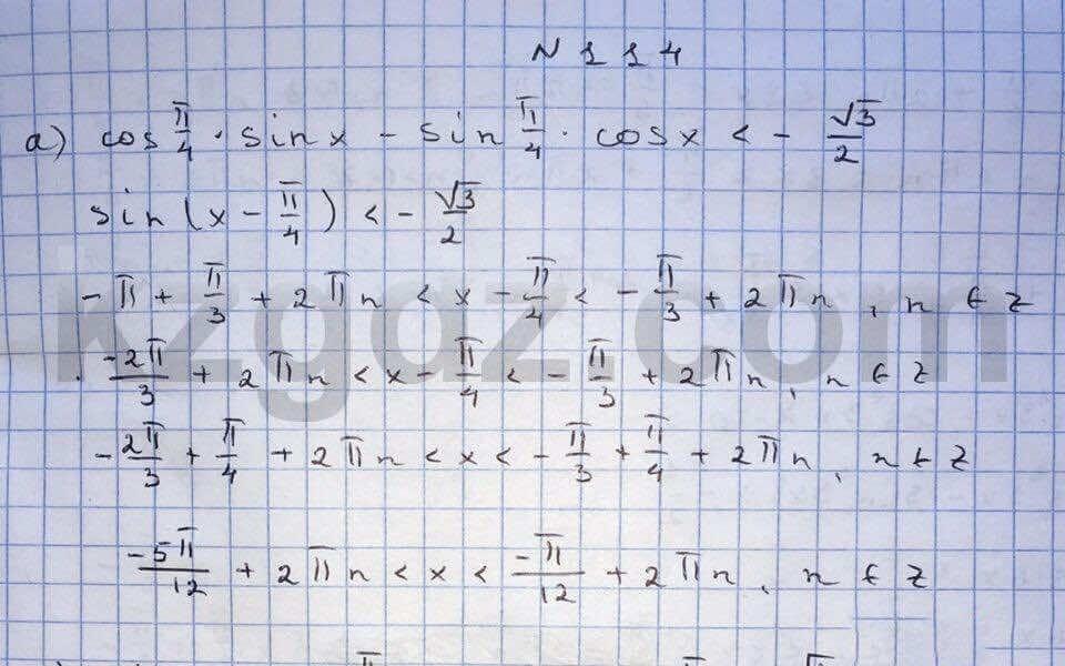 Алгебра Абылкасымова 10 класс Общетвенно-гуманитарное направление  Упражнение 114