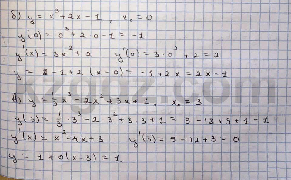 Алгебра Абылкасымова 10 класс Общетвенно-гуманитарное направление  Упражнение 342
