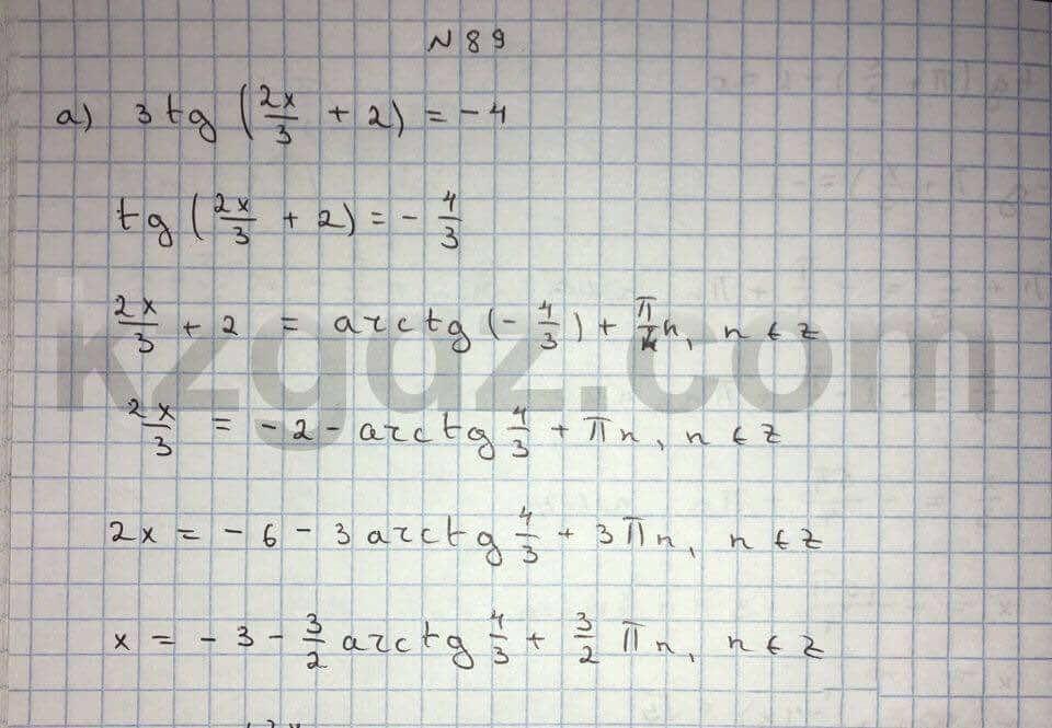 Алгебра Абылкасымова 10 класс Общетвенно-гуманитарное направление  Упражнение 89