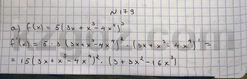 Алгебра Абылкасымова 10 класс Общетвенно-гуманитарное направление  Упражнение 179