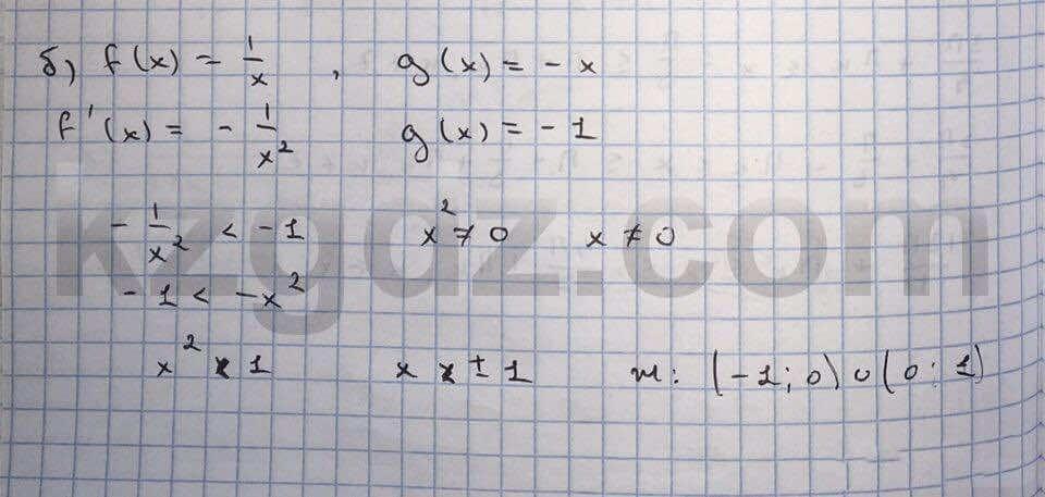 Алгебра Абылкасымова 10 класс Общетвенно-гуманитарное направление  Упражнение 327