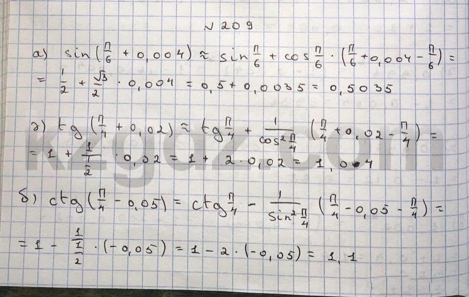 Алгебра Абылкасымова 10 класс Общетвенно-гуманитарное направление  Упражнение 209