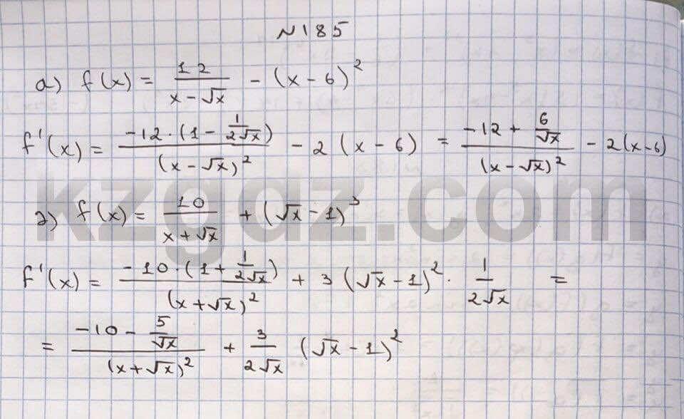 Алгебра Абылкасымова 10 класс Общетвенно-гуманитарное направление  Упражнение 185