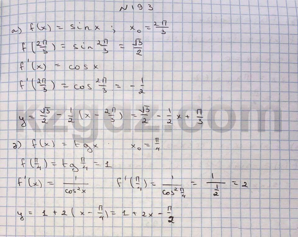 Алгебра Абылкасымова 10 класс Общетвенно-гуманитарное направление  Упражнение 193