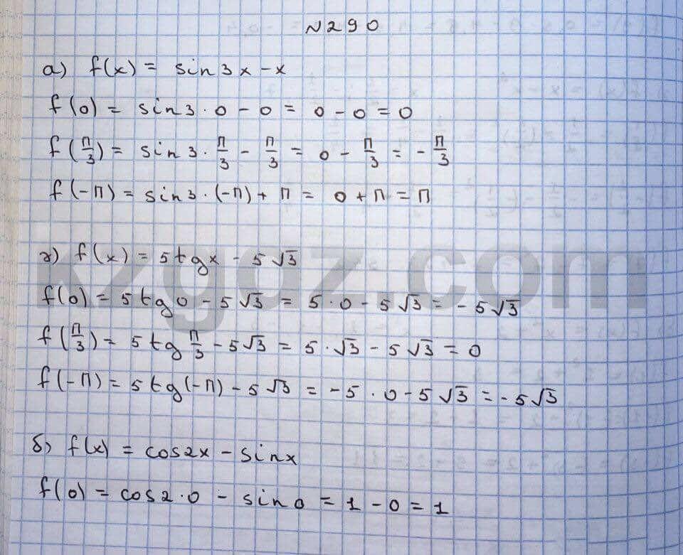 Алгебра Абылкасымова 10 класс Общетвенно-гуманитарное направление  Упражнение 290