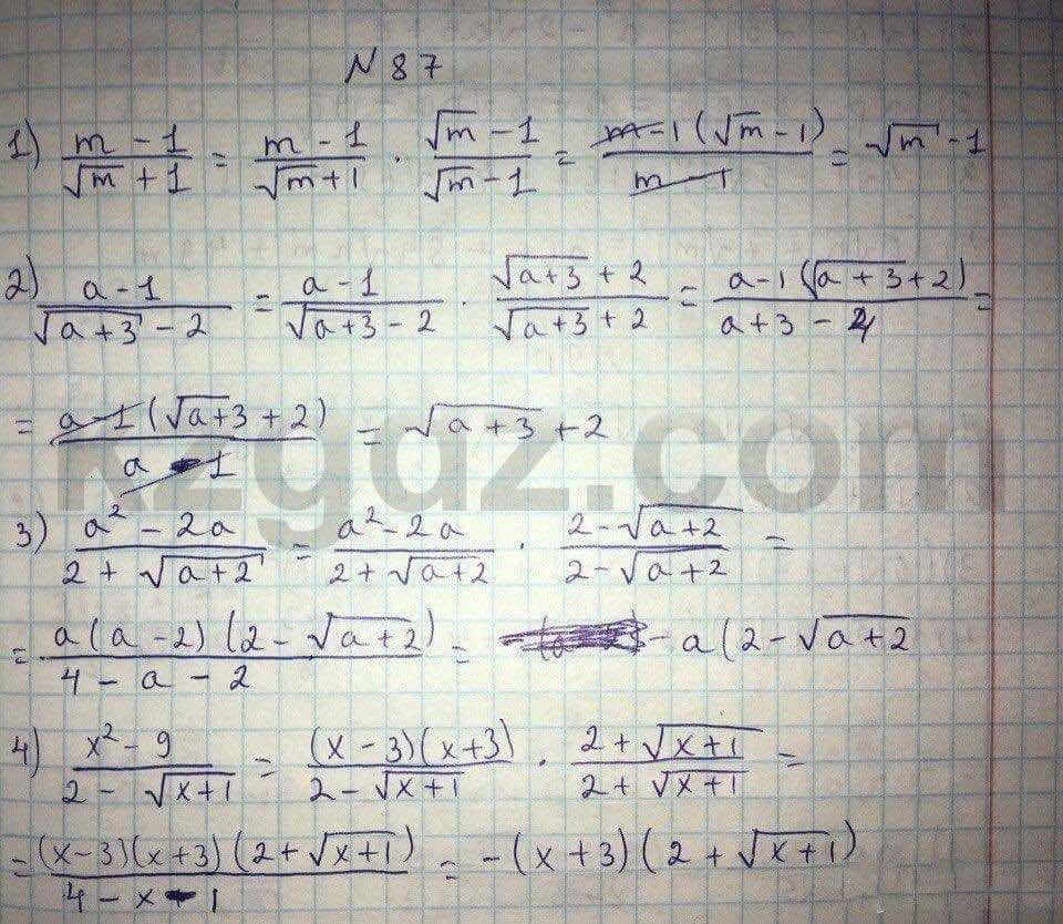 Алгебра Абылкасымова 8 класс 2016  Упражнение 87