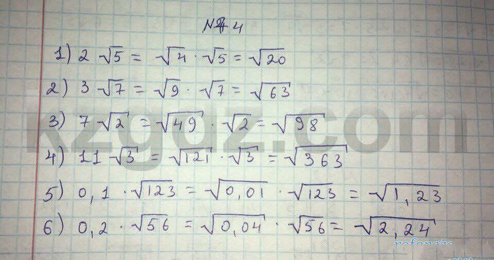 Алгебра Абылкасымова 8 класс 2016  Упражнение 74