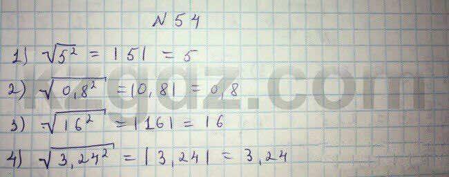 Алгебра Абылкасымова 8 класс 2016  Упражнение 54