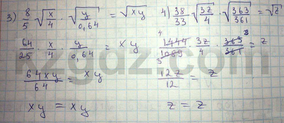 Алгебра Абылкасымова 8 класс 2016  Упражнение 67