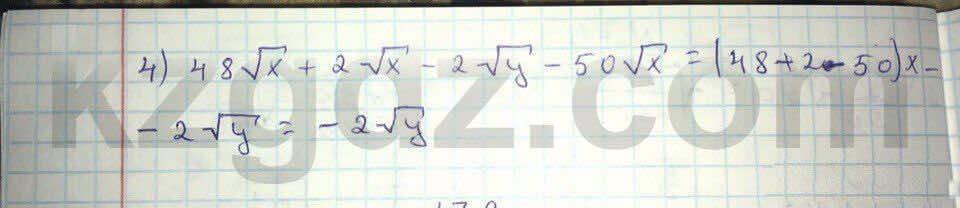 Алгебра Абылкасымова 8 класс 2016  Упражнение 78