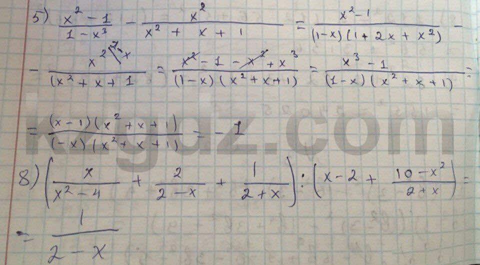 Алгебра Абылкасымова 8 класс 2016  Упражнение 3