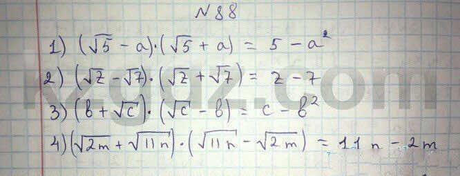 Алгебра Абылкасымова 8 класс 2016  Упражнение 88