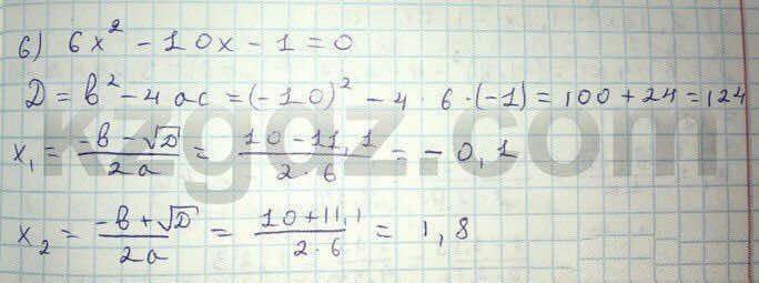 Алгебра Абылкасымова 8 класс 2016  Упражнение 140