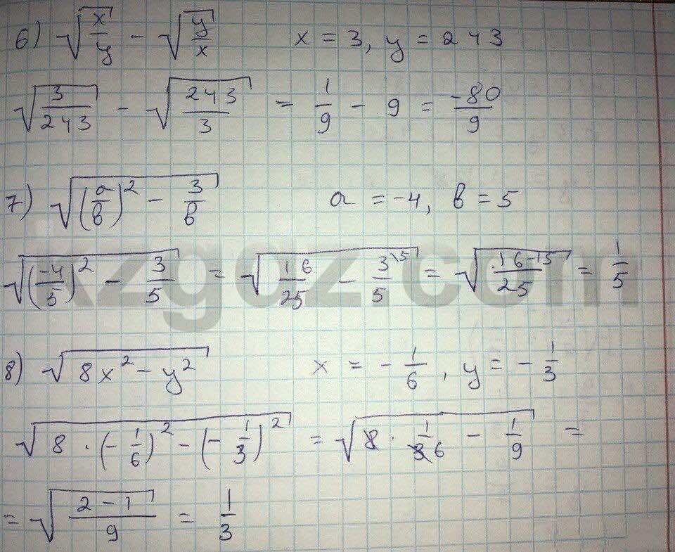 Алгебра Абылкасымова 8 класс 2016  Упражнение 38