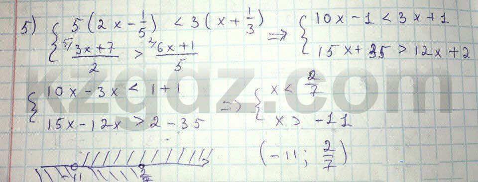 Алгебра Абылкасымова 8 класс 2016  Упражнение 13