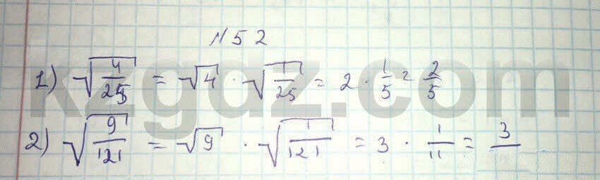 Алгебра Абылкасымова 8 класс 2016  Упражнение 52