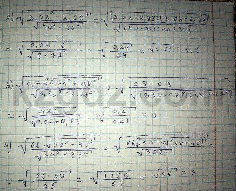 Алгебра Абылкасымова 8 класс 2016  Упражнение 45