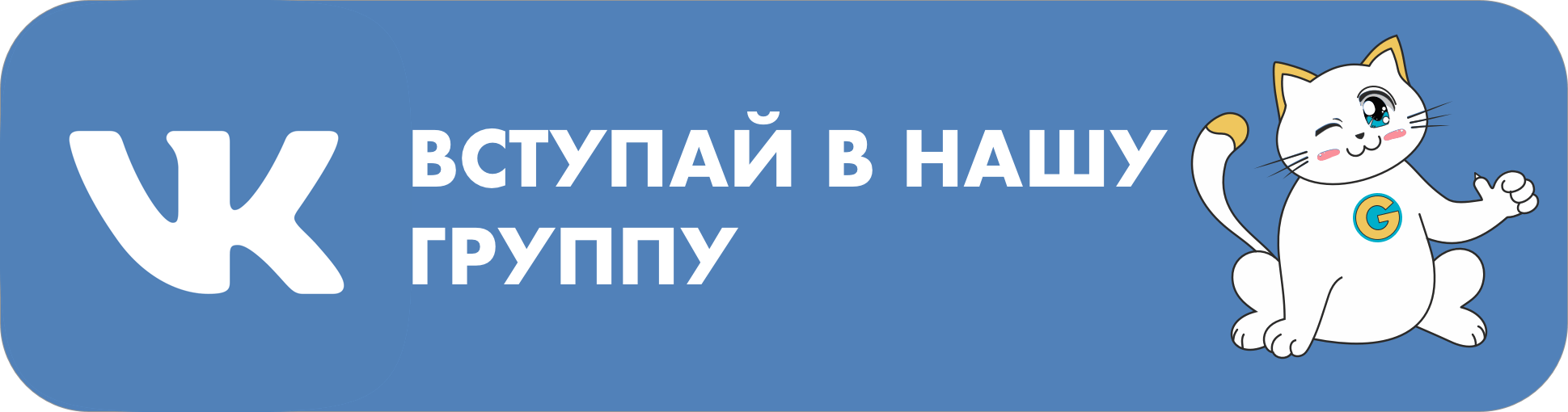 KZGDZ.COM ВКОНТАКТЕ